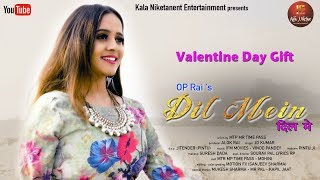 Valentine Day Song I 2018 I DIL MEIN दिल में I MTP MR Time Pass I Mohini I OP Rai