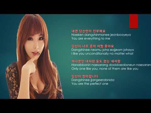 Hong Jin Young – Love's Battery (English Lyrics, Sub , Romanization )  홍진영   사랑의 배터리