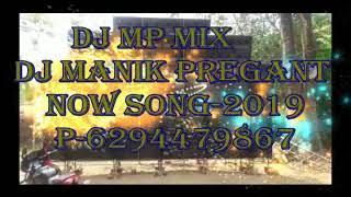 New DJ vibretor bass. Chahu Tujhe Raat Din. DJ MP production