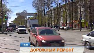В Перми активизировались работы по дорожному ремонту(, 2015-05-12T05:09:40.000Z)