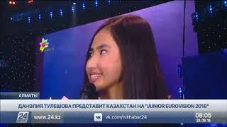 Выпуск новостей 08:00 от 23.09.2018