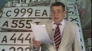 видео блатные номера в москве