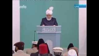 2013-07-19 Der Heilige Koran und Ramadhan