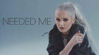 Needed Me - Rihanna | Macy Kate Cover
