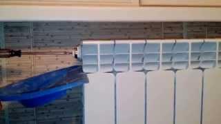 видео Алюминиевый радиатор отопления, как добавить скрутить секции, нарастить и открутить батарею