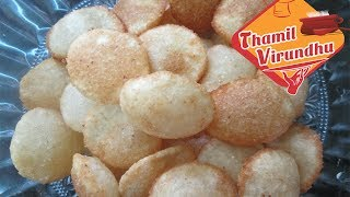 raji's tamil kitchen