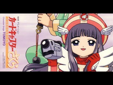 YASASHISA NO TANE - Sakura Card Captors - LETRAS.COM