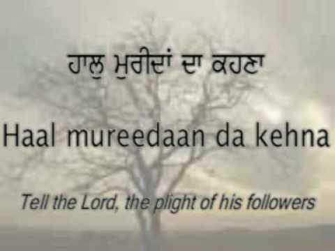 "Sing Along ""Mittar Pyare Nu"" Punjabi/English Captions & Translation"
