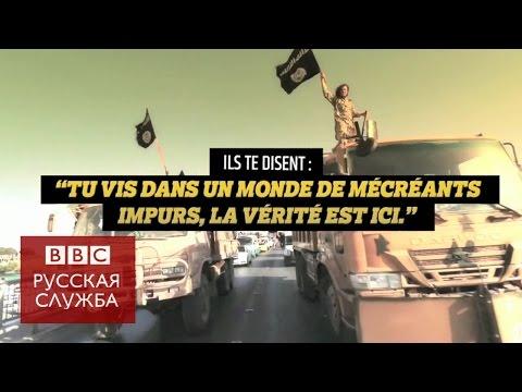 Тюрьмы Франции - очаг радикализации мусульман - BBC Russian