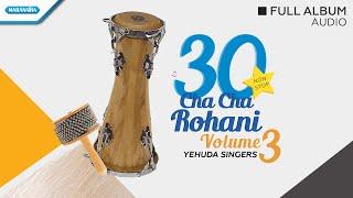 Gambar cover 30 Nonstop Cha Cha Rohani Vol.3 - Yehuda Singers (Audio full album)