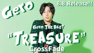 Gero、デビュー5周年を記念した初のベストアルバムを2018年8月8日に発売...