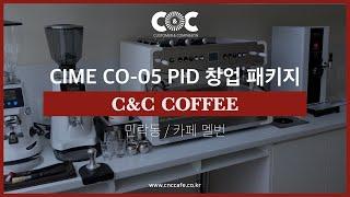 [씨앤씨커피] 민락동 디저트카페 멜번 CIME CO-0…