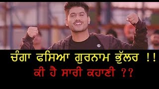 Gurnam Bhullar upcoming Movies Songs Updates Hit Punjabi Singer