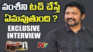 Vallabhaneni Vamsi Exclusive Interview    Point Blank    NTV