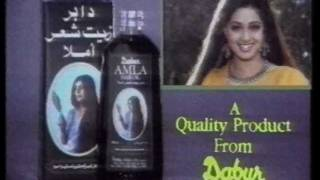 Old Indian TV Ad - Dabur Amla Hair Oil - Sridevi