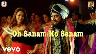 Dhasaavathaaram (Telugu) - Oh Sanam Ho Sanam Lyric | Kamal Haasan, Asin | Himesh