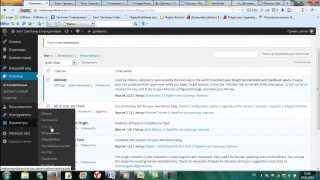 видео Как настроить RSS ленту Wordpress?