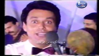ذكريات الثمانينات - عمر فتحي وابسط يا عم ما تشيلش هم