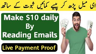 Make $10 daily with live Payment Proof |Get paid to read emails | Clicksgenie2020