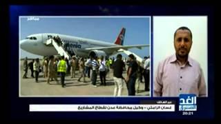 """أصداء: وكيل محافظة عدن.. لدينا خطة لبناء مطار جديد باسم """"الشيخ زايد"""""""