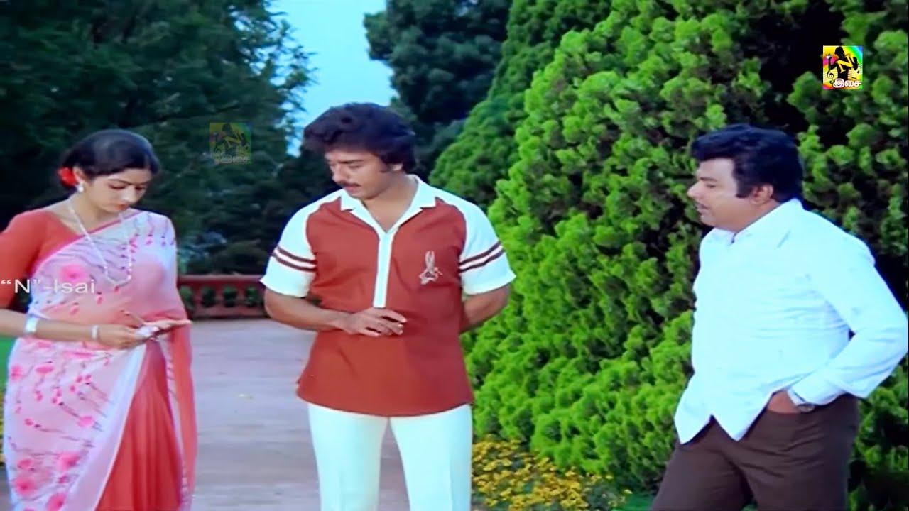 கமல்ஹாசன்ஸ்ரீதேவி ரசிகர்கள் மறக்க முடியாத காட்சி#Vazhvey Maayam Tamil Movie#Kamal Hassan ,Sri Devi
