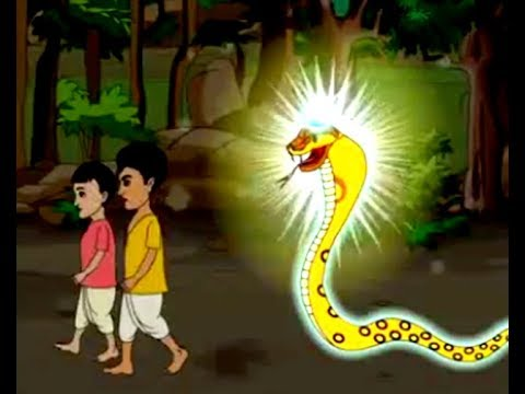 Thakumar Jhuli | Nagmoni | Thakurmar Jhuli Bengali Full Episodes 2018 | Bangla Cartoon thumbnail