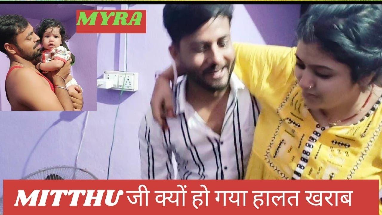 Download Dhanbad m Masi or bhabhi(Myra) ko 12 bje raat ko diye surprise 🤩 #surprise #love  @mampi. rahul