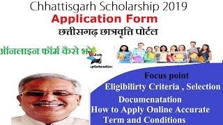 Gambar cover Chhattisgarh Scholarship 2019 छत्तीसगढ़ छात्रवृत्ति फॉर्म