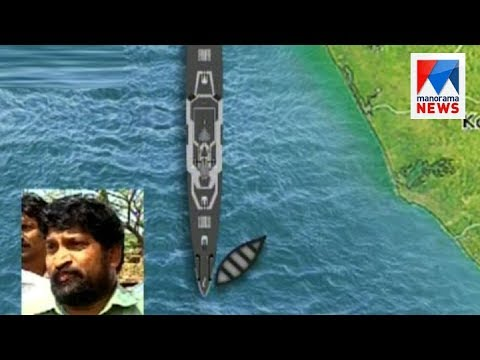 Ship collide with fishermen boat in Trivandrum ; No casualties reported| Manorama News