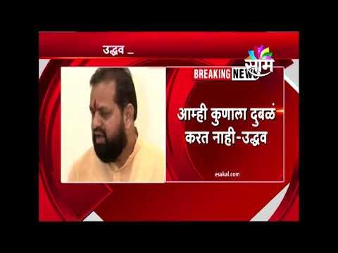 Full #PressConference of #UddhavThackeray:  6 MNS corporators in BMC  join Shivsena