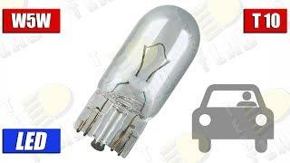 Габаритные лампы, про которые вы и не вспомните.