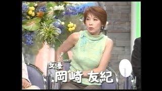 2002年7月2日 午後は〇〇おもいっきりテレビ