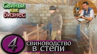 видео: АМЕРИКАНСКИЙ ДЮРОК