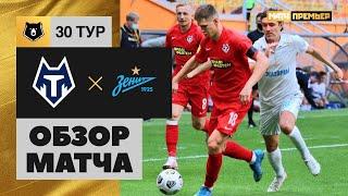 الدوري الروسي يبوح بكامل أسراره (فيديو) - الرياضة