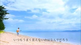 ブルー/フジファブリック(cover)