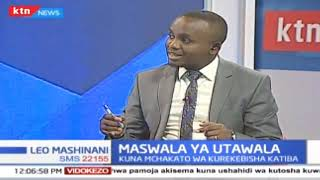 Maswala ya utawala: Kuna mchakato wa kurekebisha katiba