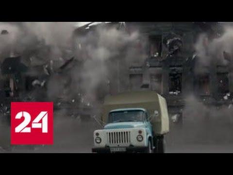 На Оскар не пустят фильм про землетрясение в Армении из-за русских