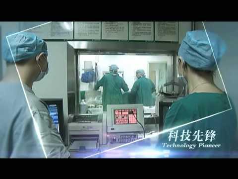 China Modern Cancer Hospital Guangzhou | Cancer Hospital in China