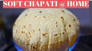 HOW TO MAKE SOFT CHAPATI AT HOME | SOFT ROTI | CHAPATI RECIPE