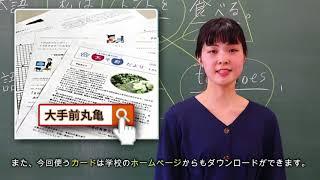 英語_オリジナルカードゲームで遊びながら英語の知識を身につけよう