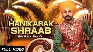 HANIKARAK SHRAAB (Official )| GURMAAN BRAR | SARBA MAAN|NEW PUNJABI SONG 2019