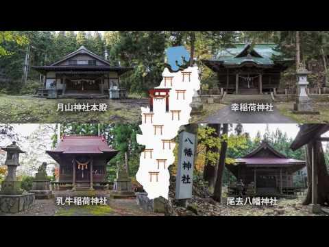 秋田県鹿角市様 ドラゴンラインプロモーション動画制作(後編/日本語版)