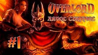 Прохождение Overlord #1 - Да воцарится Зло!