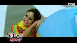 Dhire Dhire Odiya Movie,  Ishq Puni Thare Humane Sagar & Diptirekha Arindam & elina