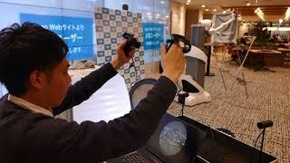 Demonstration of Japanese housekeeping robot ugo (part 2 of 2) [RAW VIDEO]