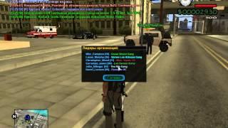 Howlx RP | LSa | Dm in Zz by Leader LSa