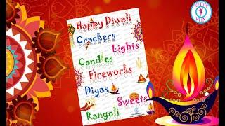 Diwali Dhoom Tambola Game | Couple Tambola Game