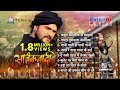 Aatankwadi II Bhojpuri Film 2017 II Audio Juke Box II Khesari Lal Yadav Subhi Sharma