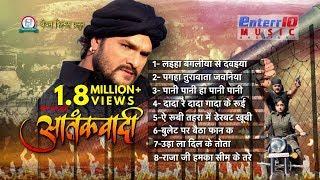 aatankwadi-ii-bhojpuri-film-2017-ii-juke-box-ii-khesari-lal-yadav-subhi-sharma