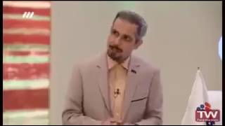 Persian Funny Taarof